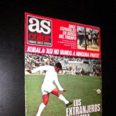 Coleccionismo deportivo: AS COLOR Nº 3 8-06-1971 / POSTER REAL MADRID CLUB DE FUTBOL. Lote 52663142