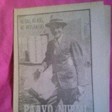 Colecionismo desportivo: PAAVO NURMI. ATLETISMO. SUPLEMENTO BIOGRÁFICO DE MARCA 1963. Lote 53139715