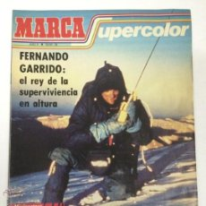 Collectionnisme sportif: MARCA SUPERCOLOR, AÑO 2, Nº 26, WALLACE BRYANT,HUGO SANCHEZ,INCLUYE FICHAS DE LA LIGA. Lote 53553065