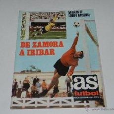 Coleccionismo deportivo: (M) REVISTA AS ,NUMERO EXTRAORDINARIO DE ZAMORA A IRIBAR , 50 AÑOS DE EQUIPOS NACIONALES, ENERO 1971. Lote 53938157