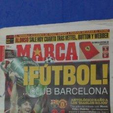 Coleccionismo deportivo: MARCA - CAMPEON DE EUROPA, 29 MAYO 2011. Lote 53965010