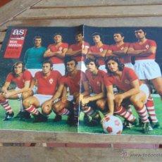 Colecionismo desportivo: POSTER CENTRAL REVISTA AS COLOR TEMPORADA 1974 75 MURCIA 173. Lote 54196028