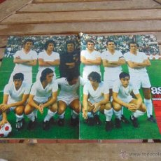 Coleccionismo deportivo: POSTER CENTRAL REVISTA AS COLOR TEMPORADA 1973 74 REAL MADRID 160. Lote 54196114