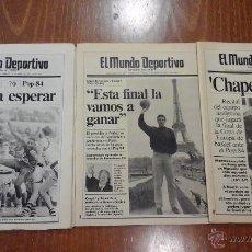 Coleccionismo deportivo: FINAL FOUR BASKET AÑO 1991.BARCELONA. Lote 54256442