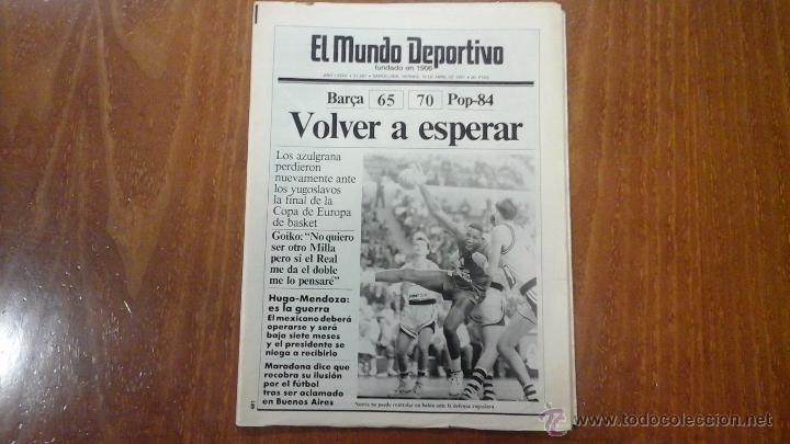 Coleccionismo deportivo: FINAL FOUR BASKET AÑO 1991.BARCELONA - Foto 3 - 54256442