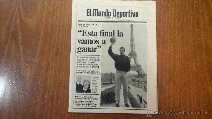 Coleccionismo deportivo: FINAL FOUR BASKET AÑO 1991.BARCELONA - Foto 4 - 54256442
