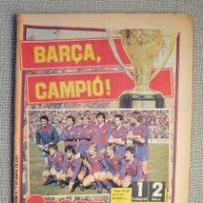 Coleccionismo deportivo: BARÇA CAMPEÓN DE LIGA 1984-85. DIARIO SPORT 25 MARZO 1985. POSTERS CENTRAL.. Lote 54504918