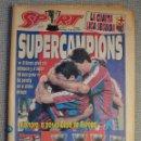Coleccionismo deportivo: BARÇA CAMPEÓN DE LIGA 1993-94. DIARIO SPORT 15 DE MAYO 1994. POSTERS CENTRAL.. Lote 54504971