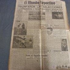Coleccionismo deportivo: MUNDO DEPORTIVO(24-2-50)SAN LORENZO ALMAGRO,JUPITER Y SANTS,CENTRO ARAGONÉS SARRIÁ,PAGINA CINE-FOTOS. Lote 54538121