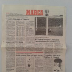 Coleccionismo deportivo: EXTRA BODAS DE ORO DIARIO MARCA 50 ANIVERSARIO , LAS NOTICIAS DE 1947. Lote 54545185