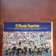 Coleccionismo deportivo: SUPLEMENTO DE LOS DOMINGOS MUNDO DEPORTIVO N° 13 AÑO 1983. Lote 54582484