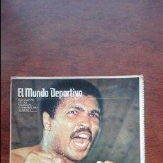 Coleccionismo deportivo: SUPLEMENTO DE LOS DOMINGOS EL MUNDO DEPORTIVO N° 4 AÑO 1982 .CASSIUS CLAY.. Lote 54582573
