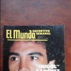 Coleccionismo deportivo: SUPLEMENTO DE LOS DOMINGOS EL MUNDO DEPORTIVO .AÑO 1988 .HUGO SANCHEZ. Lote 54582638
