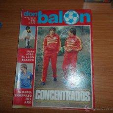 Coleccionismo deportivo: DON BALON 344 1982 PORTADA ARCONADA COLOR STANDARD LIEJA LOS ALONSO BARCELONA JUAN JOSE REAL MADRID. Lote 54713280