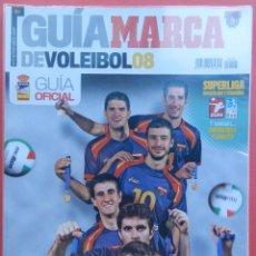 Coleccionismo deportivo: GUIA OFICIAL VOLEIBOL LIGA TEMPORADA 2007/2008 DIARIO MARCA EXTRA ESPECIAL SUPERLIGA VOLEY 07/08. Lote 54738101