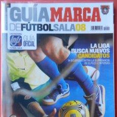 Coleccionismo deportivo: GUIA OFICIAL FUTBOL SALA LIGA TEMPORADA 2007/2008 DIARIO MARCA EXTRA ESPECIAL FUTSAL LNFS 07708. Lote 54738693