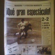 Coleccionismo deportivo: QUE GRAN ESPECTACULO.. Lote 54793068