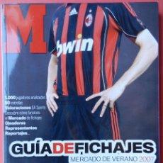 Coleccionismo deportivo: GUIA FICHAJES TEMPORADA 07/08 REVISTA EXTRA DIARIO MARCA SUPLEMENTO ESPECIAL LIGA 2007/2008. Lote 54803062