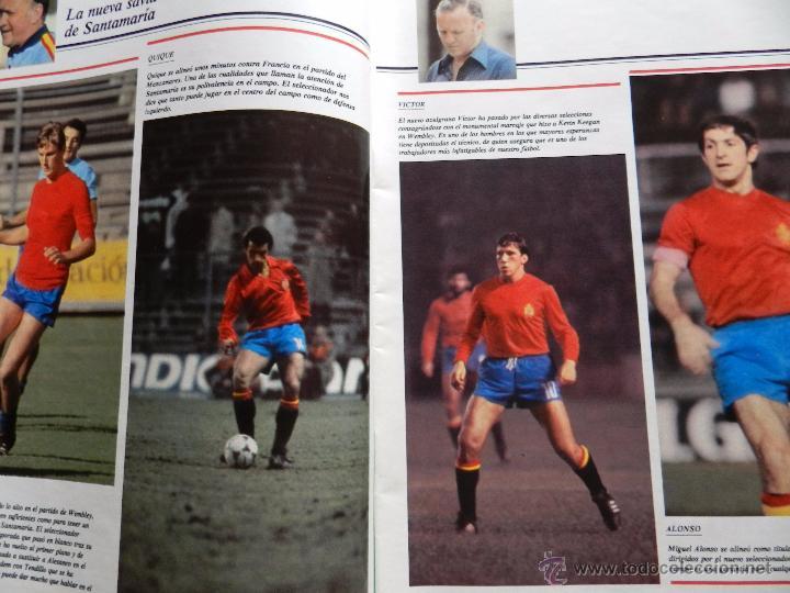 Coleccionismo deportivo: REVISTA DON BALON EXTRA MUNDIAL 1982 Nº 1 ESPAÑA 82 POSTER BRASIL ESPECIAL WORLD CUP M82 WC - Foto 3 - 57773415
