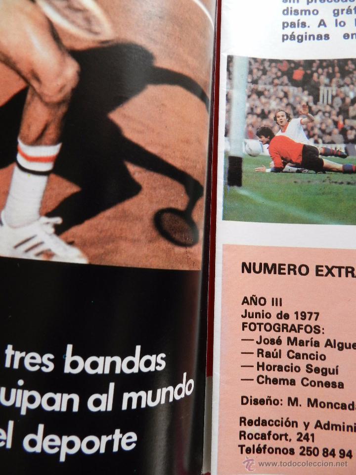 Coleccionismo deportivo: REVISTA DON BALON EXTRA LAS MEJORES FOTOS DEL FUTBOL ESPAÑOL - JUNIO 1977 RESUMEN LIGA 76/77 - Foto 9 - 54910109