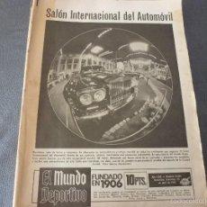 Coleccionismo deportivo: MUNDO DEPORTIVO(28-4-76)SALÓN INTERNACIONAL DEL AUTOMÓVIL DE BARCELONA-FOTOS. Lote 55230631