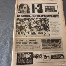Coleccionismo deportivo: MUNDO DEPORTIVO(17-10-76)!!BILBAO 1 BARÇA 3,CRUYFF!!-FOTO PLANTILLA BARÇA 76-77. Lote 55230871