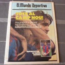 Collectionnisme sportif: MUNDO DEPORTIVO(19-8-86)HOY TROFEO GAMPER,BARÇA-MILAN Y PSV EINDHOVEN-TOTTENHAM-FOTOS. Lote 55912109