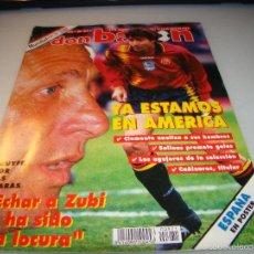 Collezionismo sportivo: DON BALÓN Nº 971 - CRUYFF - PÓSTER ESPAÑA. Lote 56204177