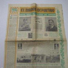 Coleccionismo deportivo: MUNDO DEPORTIVO-50 ANIVERSARIO-1 FEBRERO 1956-EDICION EXTRAORDINARIA 56 PAG.-MIDE 62X42CM-(V-5481). Lote 56635504
