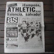 Coleccionismo deportivo: PERIÓDICO AS. ATHLETIC CAMPEÓN DE LIGA. 2-5-83. Lote 56673102