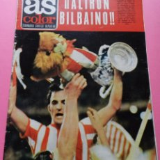 Coleccionismo deportivo: REVISTA AS COLOR Nº 111 ATHLETIC CLUB BILBAO CAMPEON COPA GENERALISIMO 73-POSTER SEVILLA 1972/1973. Lote 56924304