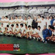 Collectionnisme sportif: REVISTA AS COLOR Nº 114 POSTER REAL MADRID 73/74-PRESENTACION PLANTILLA LIGA TEMPORADA 1973/1974. Lote 56924448