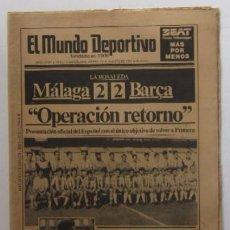 Coleccionismo deportivo: EL MUNDO DEPORTIVO - PRESENTACION OFICIAL DEL ESPAÑOL, MALAGA-BARÇA TROFEO CIUDAD MALAGA - AÑO 1989. Lote 56942316