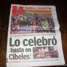 Coleccionismo deportivo: FCB. FUTBOL CLUB BARCELONA 2ª SEGUNDA COPA DE EUROPA. BARÇA DIARIO PERIODICO MARCA.. Lote 57140042