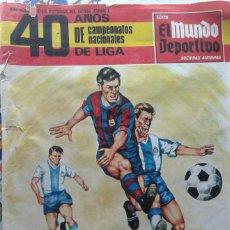 Coleccionismo deportivo: 40 AÑOS DE CAMPEONATOS NACIONALES DE LIGA. Lote 57275408