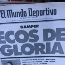 Coleccionismo deportivo: MUNDO DEPORTIVO 1983 BARÇA GAMPER REAL MADRID MARADONA CLEMENTE. Lote 57340740