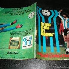 Coleccionismo deportivo: ARGENTINA 78 - EL LIBRO DE ORO DEL MUNDIAL- DON BALON. Lote 57374760
