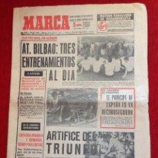 Coleccionismo deportivo: PERIODICO MARCA 26 JULIO 1972 ATHLETIC BILBAO EIBAR EL PRINCIPE DE ESPAÑA BARACALDO VALLADOLID. Lote 135080914