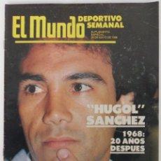Coleccionismo deportivo: REVISTA EL MUNDO DEPORTIVO SUPLEMENTO SEMANAL 29 MAYO 1988. Lote 57474311
