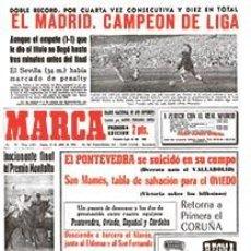 Coleccionismo deportivo: DIARIO MARCA REAL MADRID CAMPEON LIGA 63/64 COPIA FACSIMIL TEMPORADA 1963/1964 - 32 LIGAS BLANCAS. Lote 57569196