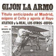 Coleccionismo deportivo: DIARIO MARCA REAL MADRID CAMPEON LIGA 78/79 REPLICA FACSIMIL TEMPORADA 1978/1979 - 32 LIGAS BLANCAS. Lote 107676548