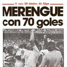 Coleccionismo deportivo: DIARIO MARCA REAL MADRID CAMPEON LIGA 79/80 REPLICA FACSIMIL TEMPORADA 1979/1980 - 32 LIGAS BLANCAS. Lote 57648614