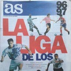 Coleccionismo deportivo: LA LIGA DE LOS ASES. Lote 57666379