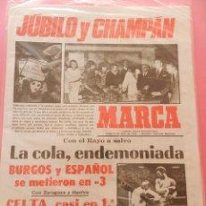 Coleccionismo deportivo: DIARIO MARCA REAL MADRID CAMPEON LIGA 77/78 REPLICA FACSIMIL TEMPORADA 1977/1978 - 32 LIGAS BLANCAS. Lote 57700394