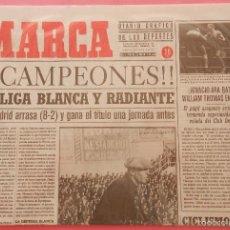 Coleccionismo deportivo: DIARIO MARCA REAL MADRID CAMPEON SEGUNDA LIGA 32/33 FACSIMIL TEMPORADA 1932/1933 - 32 LIGAS BLANCAS. Lote 57700687