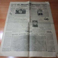 Coleccionismo deportivo: EL MUNDO DEPORTIVO Nº 4222 27 FEBRERO 1935, ROTATIVO ILUSTRADO DE TODOS LOS DEPORTES. Lote 57730078