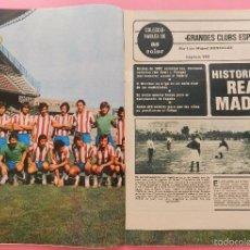 Coleccionismo deportivo: REVISTA AS COLOR Nº 268 POSTER ATLETICO MADRID 75/76 PLANTILLA CAMPEON COPA GENERALISIMO 1975/1976. Lote 57867494