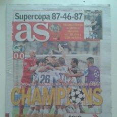Coleccionismo deportivo: PERIODICO DIARIO AS DIA 29 DE AGOSTO 2012 MALAGA SE CLASIFICA PARA CHAMPIONS 1ª VEZ EN SU HISTORIA. Lote 57996700