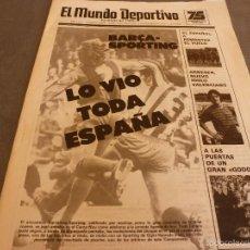 Collezionismo sportivo: MUNDO DEPORTIVO(4-1-81)BARÇA 1 SPORTING 0,JOAQUIN(GIJÓN)ESPAÑOL 81-82,BRABENDER,GODÓ,GOLF-FOTOS. Lote 58072915