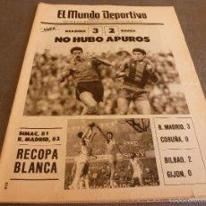 Coleccionismo deportivo: MUNDO DEPORTIVO(15-3-84)BASKET 1ª RECOPA EUROPA BLANCA !!!SIMAC 81 R.MADRID 82 !!!!OSASUNA-BARÇA. Lote 58073160